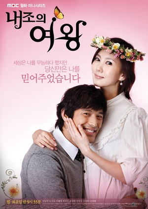 image of drama Queen of Housewives (2009) [KDRAMA]